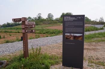 신리 성지에서 1.1km 떨어진 무명 순교자 묘 순례 이정표와 안내판.