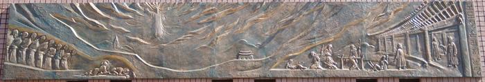 종로 성당 외벽에 설치한 청동부조 수난과 영광, 김일영 교수 작품이다.