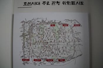조선시대 주요 관청 위치표시도.