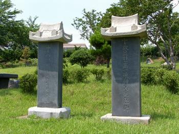 성당 뒤편 바로 동산에 건립된 바로 신부 묘비와 콜랭 신부 추모비.