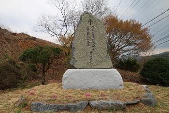 2014년 새로 세운 성 손선지 베드로와 성 정문호 바르톨로메오 출생 기념비.