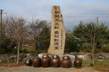 한국 천주교 최초의 교리당이 있던 곳임을 알려주는 초남이 성지 교리당터 입구의 기념비.