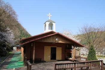 성 김대건 신부 기념 유물전시관 외부 모습.