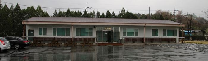 순교자 윤지충과 권상연의 이름 끝자를 모아 명명한 충연관. 사무실, 사제 집무실, 회의실 등이 마련되어 있다.