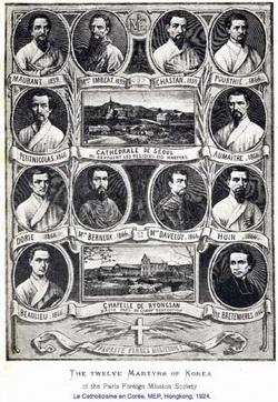 한국에서 순교한 파리 외방전교회 출신 12명의 순교자들을 그린 작품.