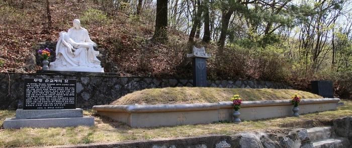 수원교구 성직자 묘역 상단에 조성된 무명 순교자 합장묘.