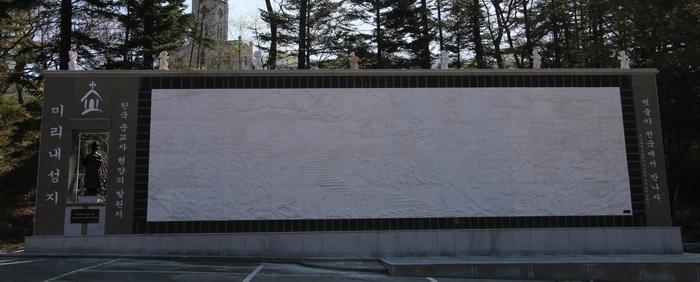 성지 입구에 설치된 한국 순교자 성인복자상 부조 작품.