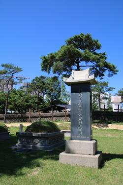 김성우 안토니오 성인 묘와 순교현양비.