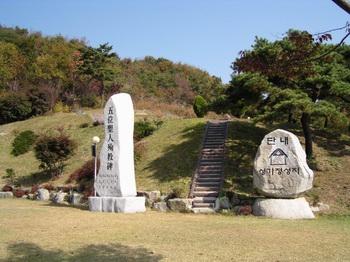 단내 성가정 성지의 순교자 묘역 입구.