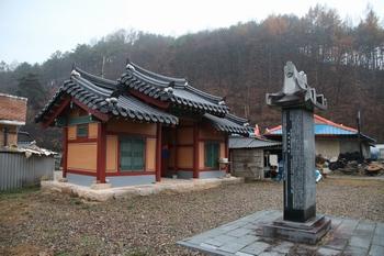 유택지의 유적비와 대문.