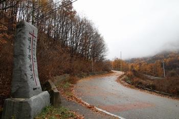 성지 입구와 표지석. 동로면에서 문경읍내로 가는 901번 지방도로를 타고 여우목 고개를 넘어 내려오면 오른쪽에 성지 입구가 있다. 성지 앞으로 우회도로가 신설되어 표지석 앞 기존도로를 좀 더 안전하게 이용할 수 있게 되었다.