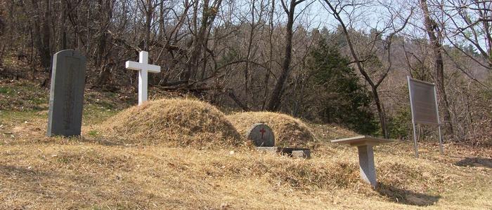 박대식 빅토리노 순교자 묘역 전경.