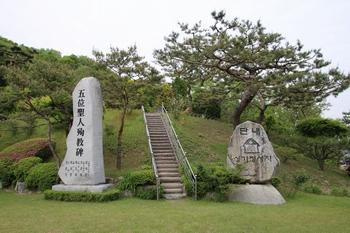 순교자 묘역 입구에는 5위 성인 순교비와 성지 표지석이 세워져 있다.