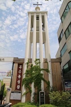 수원화성의 순교자들을 기념하기 위해 옛 포도청 자리에 건립된 북수동 성당(구 수원 성당) 입구의 종탑.