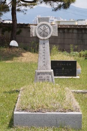 매긴 신부의 유해는 죽림동 주교좌성당 뒤뜰 성직자 묘지에 모셔져 있다.