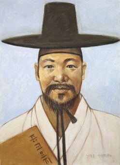 순교복자 정약종 아우구스티노 초상화.