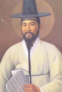 성 정하상 바오로 초상화(박덕순 작).
