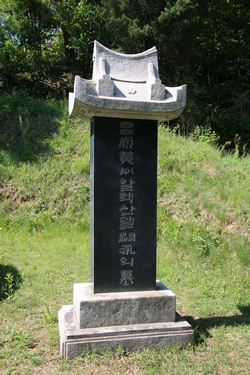 묘비가 건립될 당시 황사영 알렉시오의 세례명이 알렉산델로 알려졌었기 때문에 비문에 그렇게 새겨져 있다.