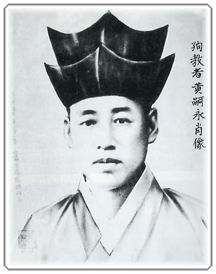 순교자 황사영 초상화.