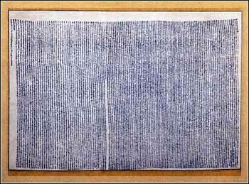 조선 교회의 상황을 북경 교회에 알리고 도움을 청하기 위해 황사영이 제작한 백서.