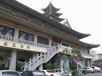 새남터 성지의 성당 외부 모습.