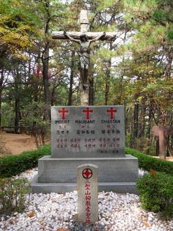성 앵베르 주교, 성 모방 신부, 성 샤스탕 신부의 유해가 모셔졌던 곳으로 세 분 성인의 묘비와 십자가 세워져 있다.