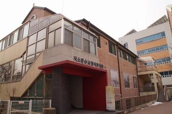중림동약현 성당 내에 위치한 서소문 순교성지 전시관.