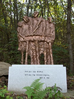 제2 줄무덤 옆, 순교자의 길 입구에 설치된 '순교자'란 조각 작품.