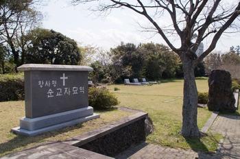 황사평 순교자 묘역 기념비 오른쪽으로 제주교구 성직자 묘지가 조성되어 있다.